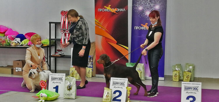 Национальная выставка ранга САС г. Москва